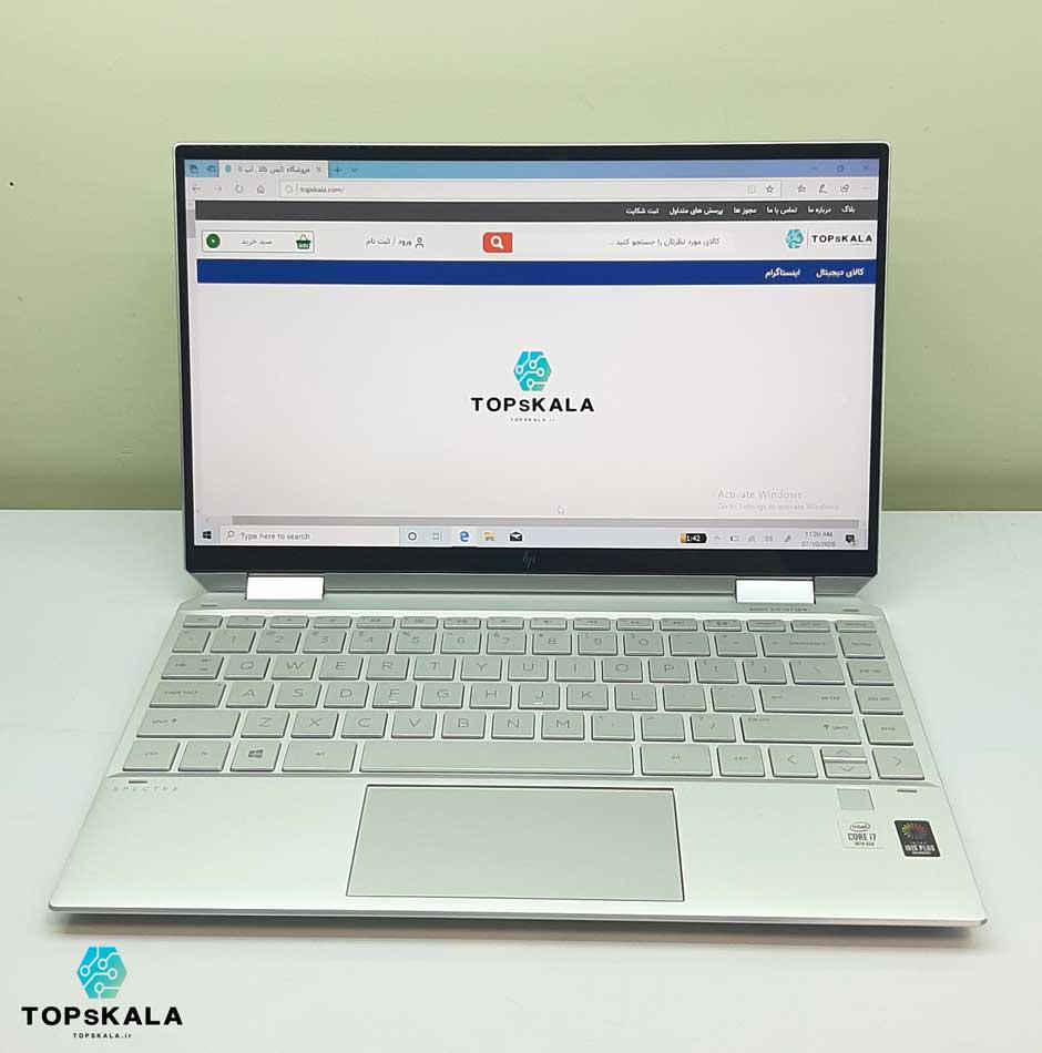 خرید لپ تاپ استوک اچ پی مدل HP Spectre X360 convertible 13 Touch با مشخصات Core i7 1065G7 - Intel Iris Plus دارای مهلت تست و گارانتی رایگان/ محصول اچ پی سال 2020