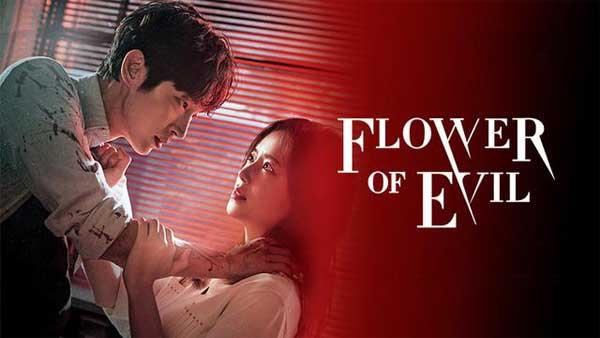 http://s16.picofile.com/file/8411036768/Flower_of_Evil_1_2020.jpg