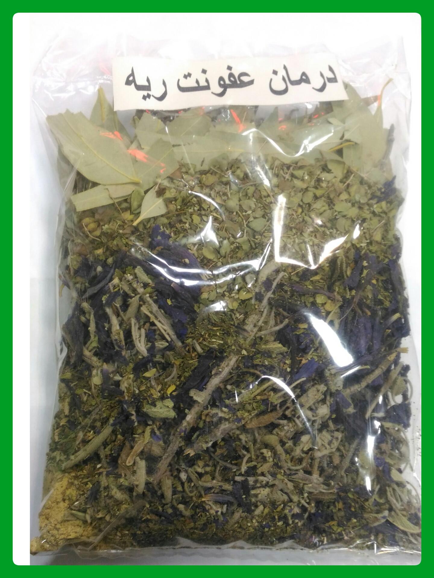 داروی ترکیبی درمان عفونت ریه و تنگی نفس