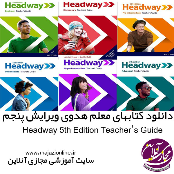 Headway_5th_Edition_Teacher_s_Guide