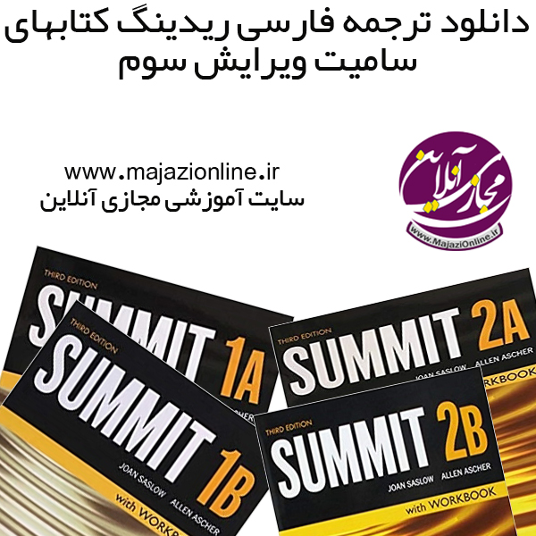 Persian_translation_summit