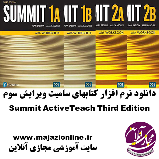 Summit_ActiveTeach_Third_Edition