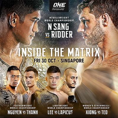 دانلود مسابقات وان سی | ONE Championship 118: Inside the Matrix