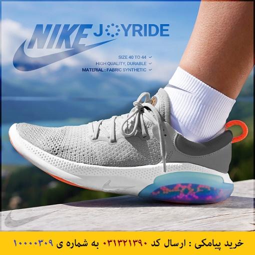 خرید پیامکی کفش مردانه Nike طرح Joyride