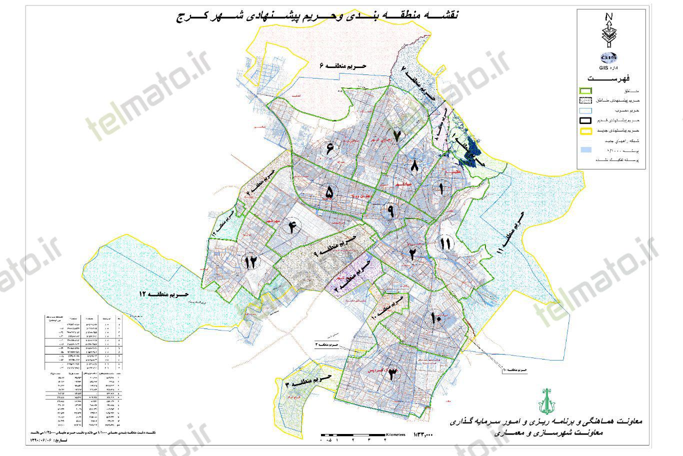 دانلود جدیدترین نقشه اتوکد شهر کرج dwg , دانلود بهترین نقشه اتوکد شهر کرج تمامی مناطق , دانلود طرح تفصیلی جدید کرج , طرح تفصیلی جدید کرج , طرح تفصیلی کرج dwg , نقشه اتوکد طرح تفصیلی کرج , نقشه اتوکد طرح تفصیلی کرجpdf , نقشه طرح تفصیلی کرج pdf