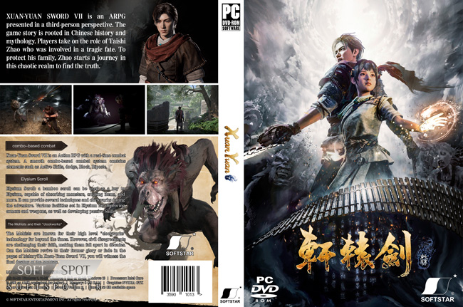 Xuan-Yuan Sword VII Cover