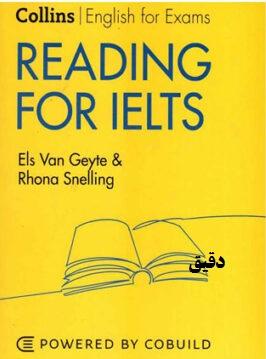 ریدینگ برای آیلتس Reading for IELTS ویرایش دو