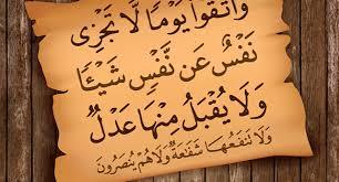 یاد مرگ در کلام امام هادی علیه السلام