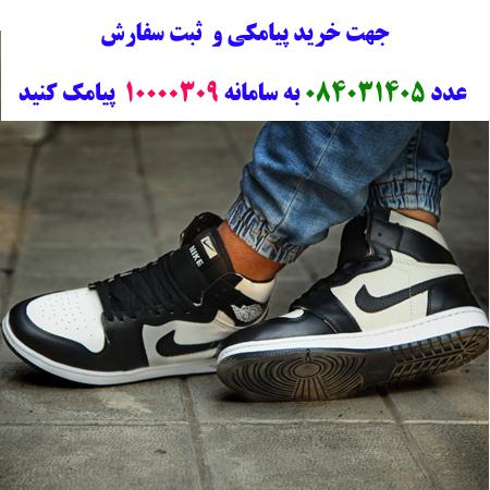 کفش ساقدار مردانه Nike مدل jordan