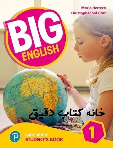دانلود کتاب جواب کتاب کار بیگ انگلیش BIG ENGLISH 1