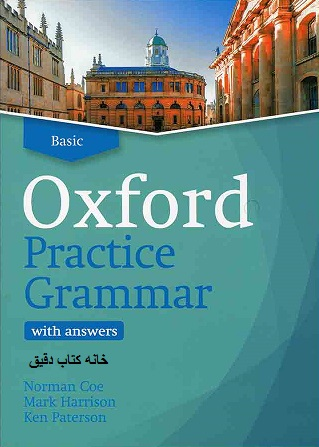 آکسفورد پرکتیس گرامر Oxford Practice Grammar Basic