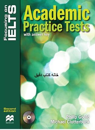 آیلتس تست آکادمیک IELTS Academic Practice Tests