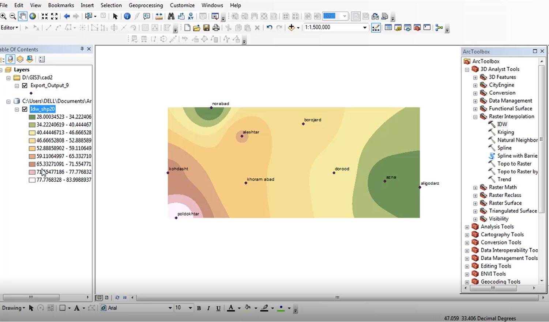 آموزش ساخت نقشه های اقلیمی و پهنه بندی دومارتن