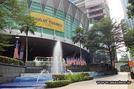 آسیا : آکواریوم KLCC مالزی
