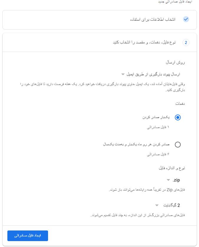 صادر کردن تصاویر و ویدیوها از برنامه گوگل فوتوز