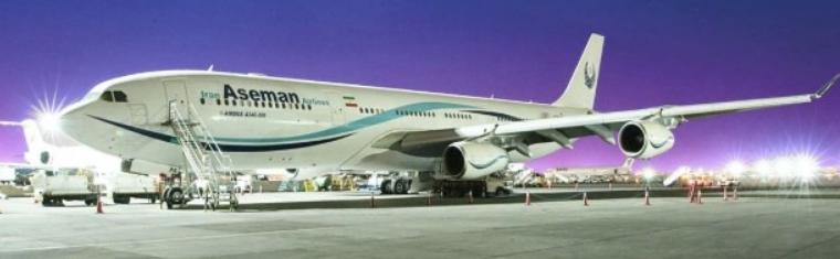 مدت زمان پرواز شیراز به تهران 2 ساعت و 10 دقیقه است.