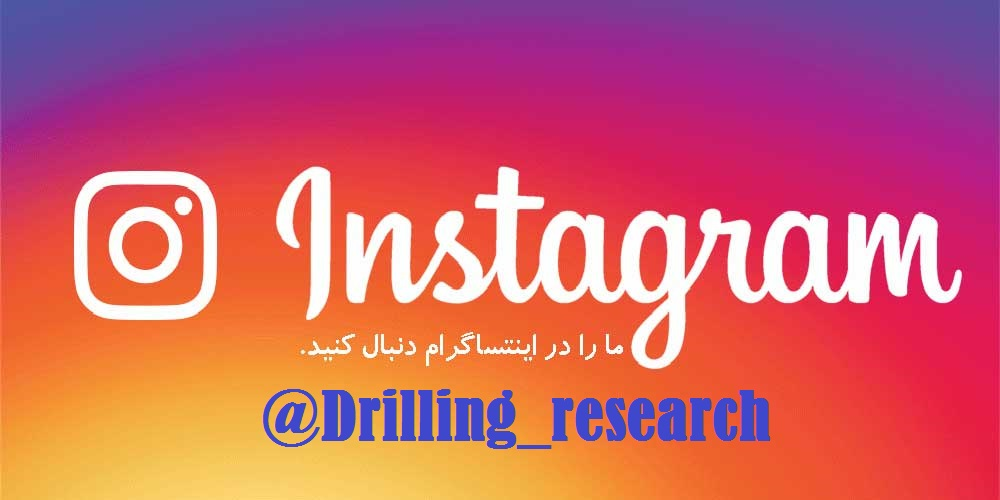 Drilling_Research