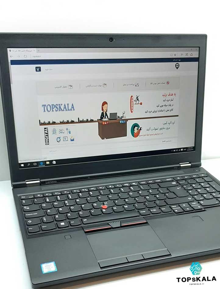 لپ تاپ استوک لنوو مدل LENOVO P50 WorkStation با مشخصات Nvidia Quadro - Intel Core i7  دارای مهلت تست و گارانتی رایگان / محصول Lenovo