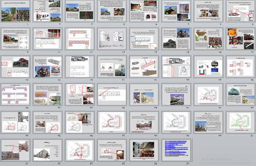 تحلیل اقامتگاه سالمندان وزوکو