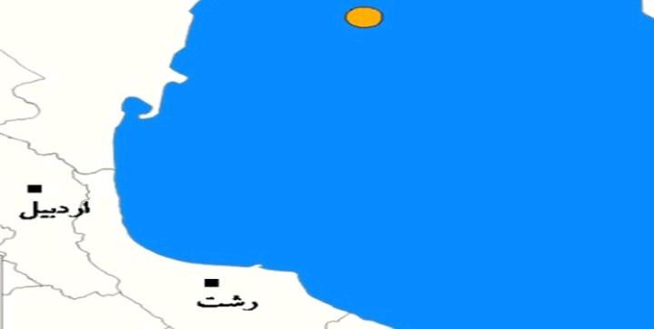 دریای کاسپین لرزید