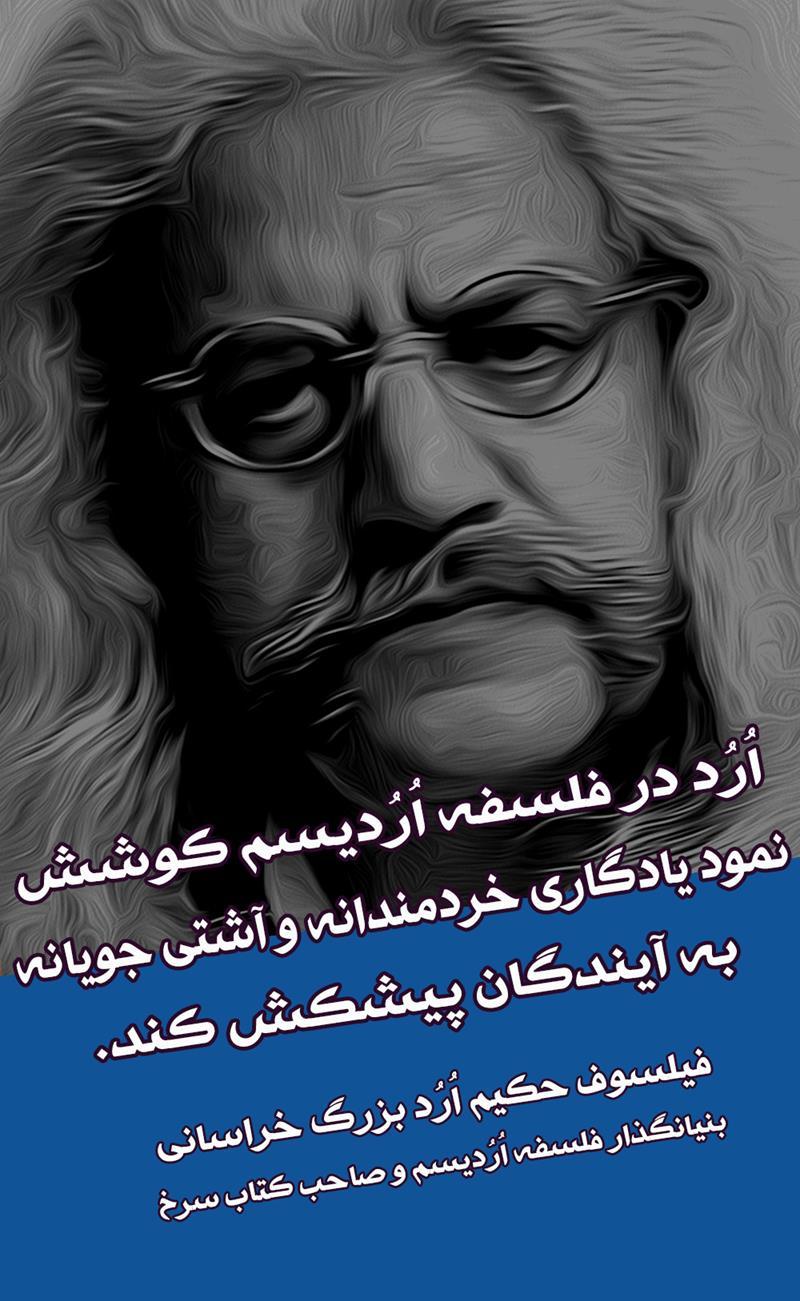Orod the Great Best Quotes Estori_2_
