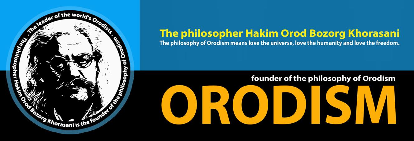 76 Great Quotes By The Philosopher Hakim Orod Bozorg Khorasani Japan_1_