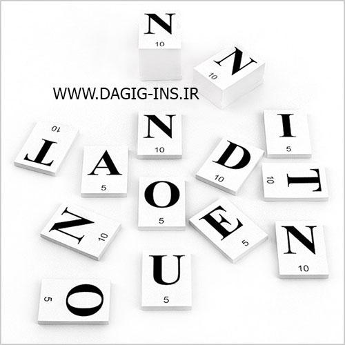 بازی دومن: آموزش لغات انگلیسی