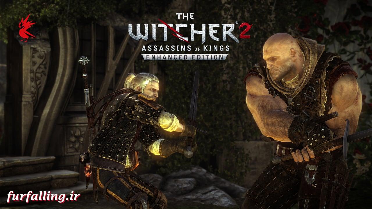 دانلود بازی جذاب ویچر witcher 2 assassins of kings enhanced edition