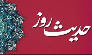 سخن امام رضا (ع) درباره احترام به پدر و مادر