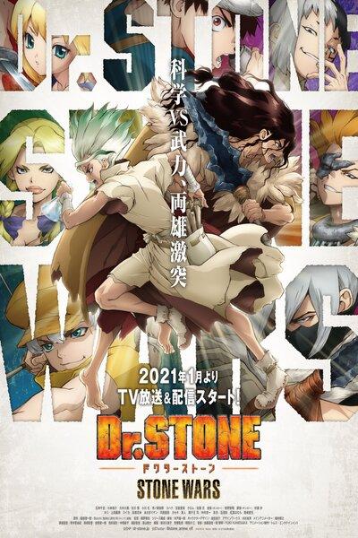 دانلود فصل دوم انیمه Dr. Stone با زیرنویس فارسی چسبیده