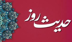 جایگاه علم و ادب در نگاه حضرت علی (ع)