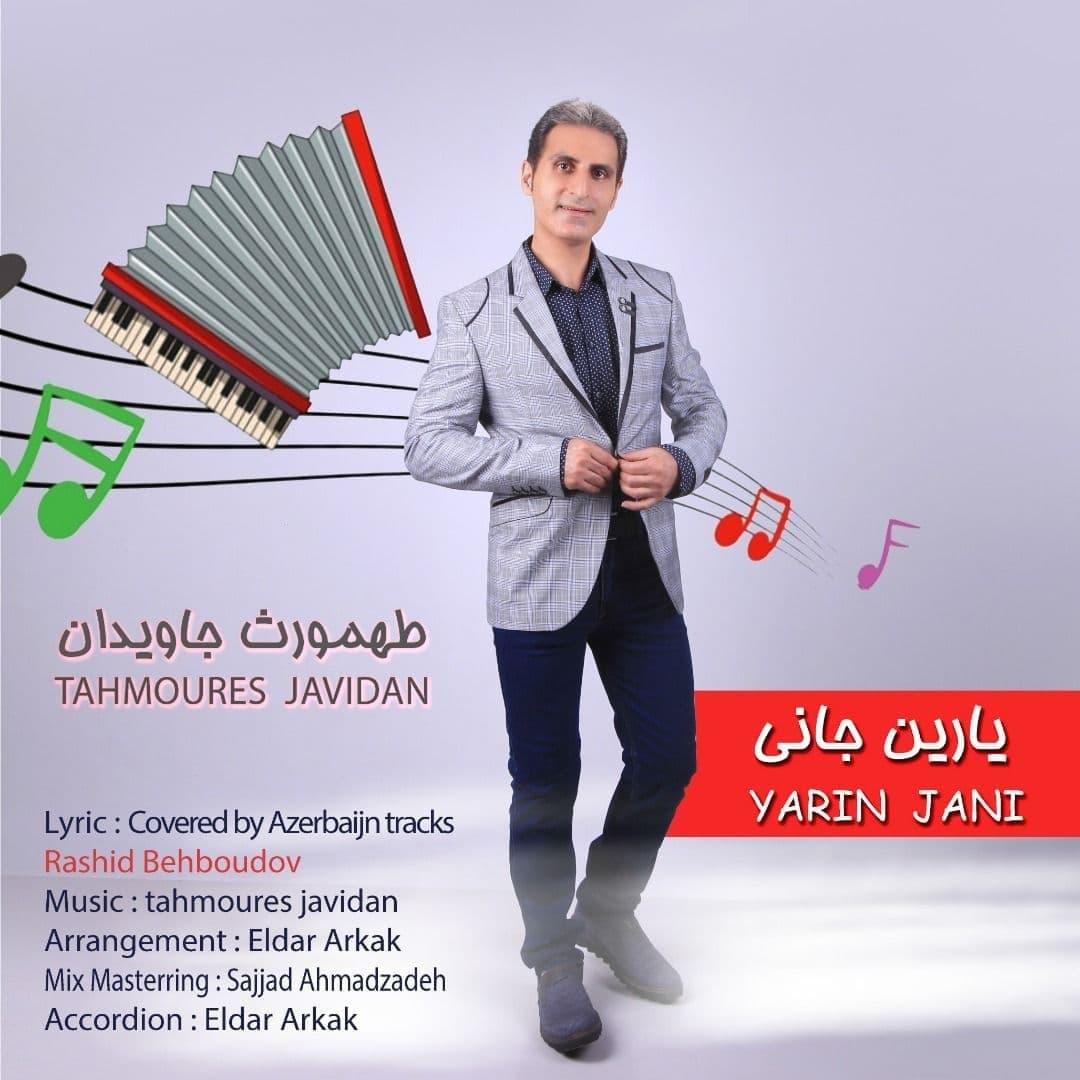 https://s16.picofile.com/file/8426276968/19Tahmoures_Javidan_Yarin_Jani.jpg