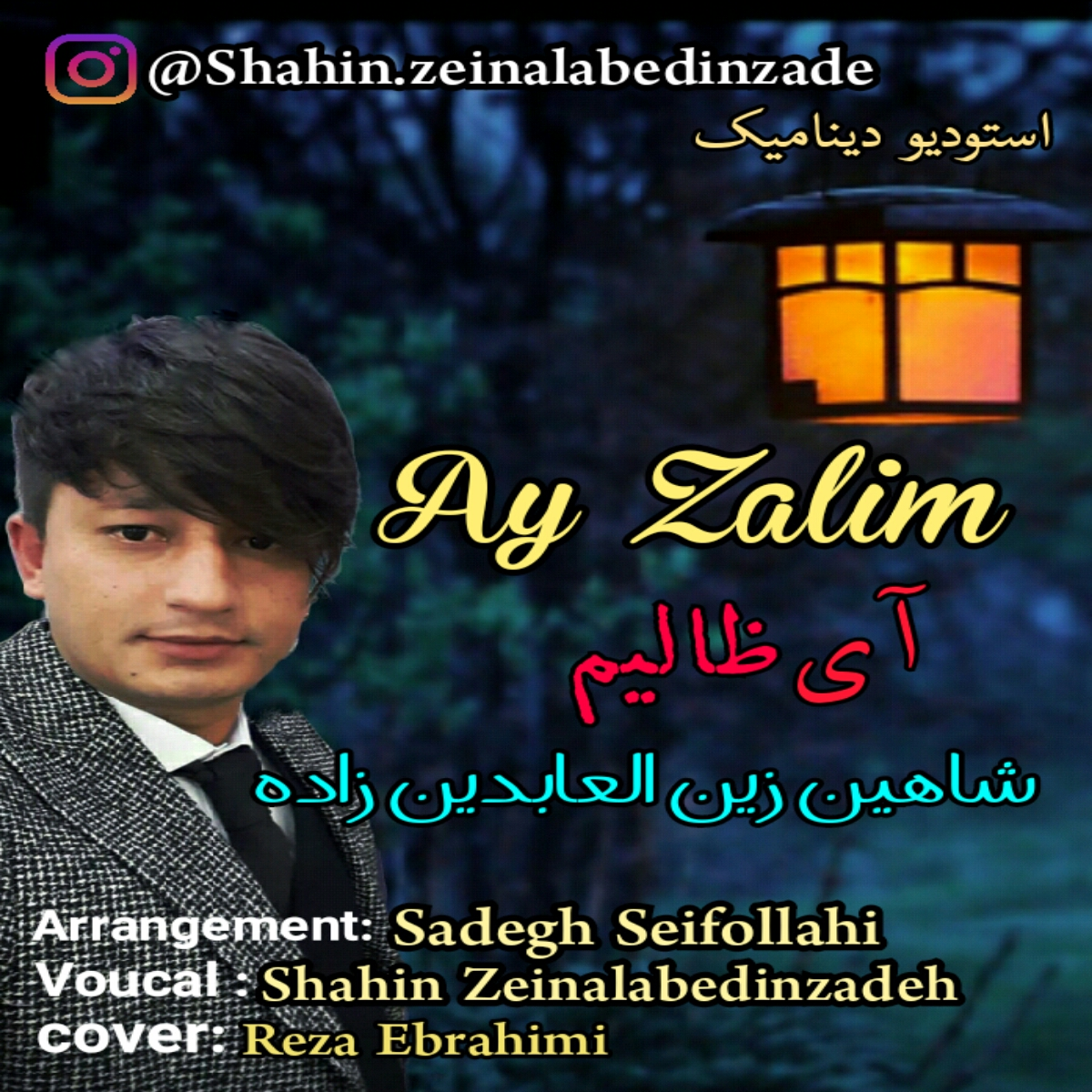 https://s16.picofile.com/file/8426277692/18Shahin_Zeinalabedinzadeh_Ay_Zalim.jpg