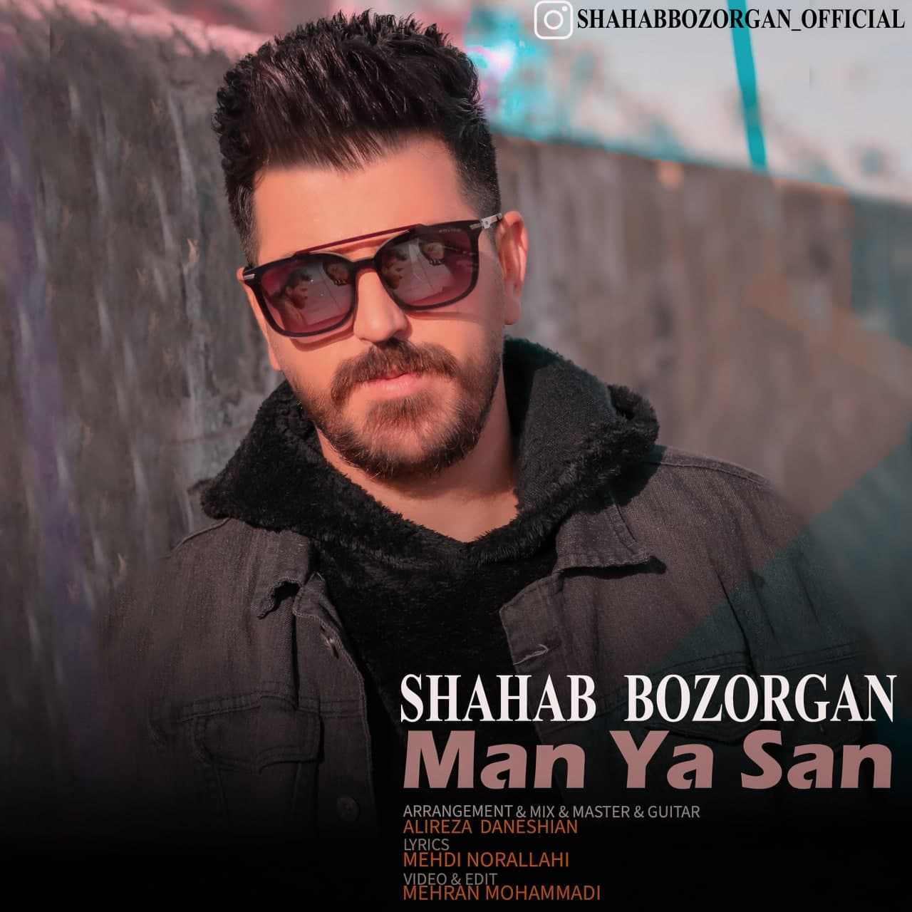 https://s16.picofile.com/file/8426282700/17Shahab_Bozorgan_Man_Ya_San.jpg