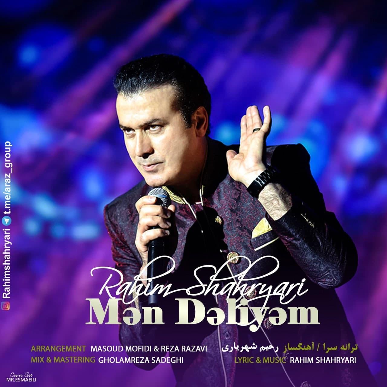 https://s16.picofile.com/file/8426291684/13Rahim_Shahryari_Man_Daliyam.jpg