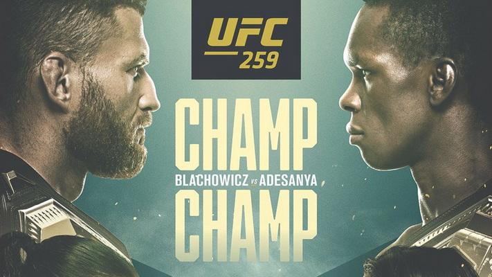 پیش نمایش  رویداد :  UFC 259: Błachowicz vs. Adesanya+نظر سنجی