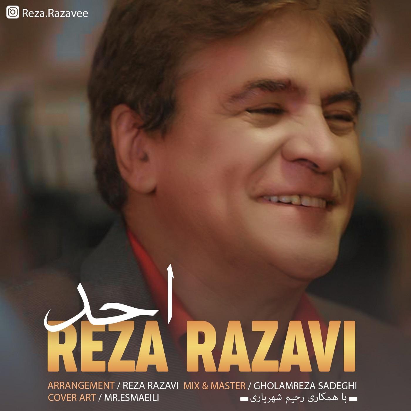 https://s16.picofile.com/file/8427565992/14Reza_Razavi_Ahad.jpg
