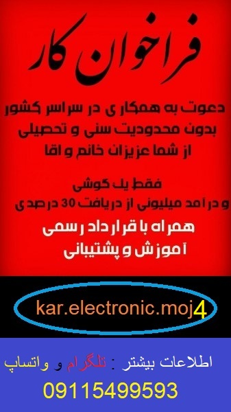 https://www.instagram.com/kar.electronic.moj4/