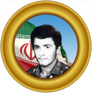 شهید محمد حسین راحت پیشه