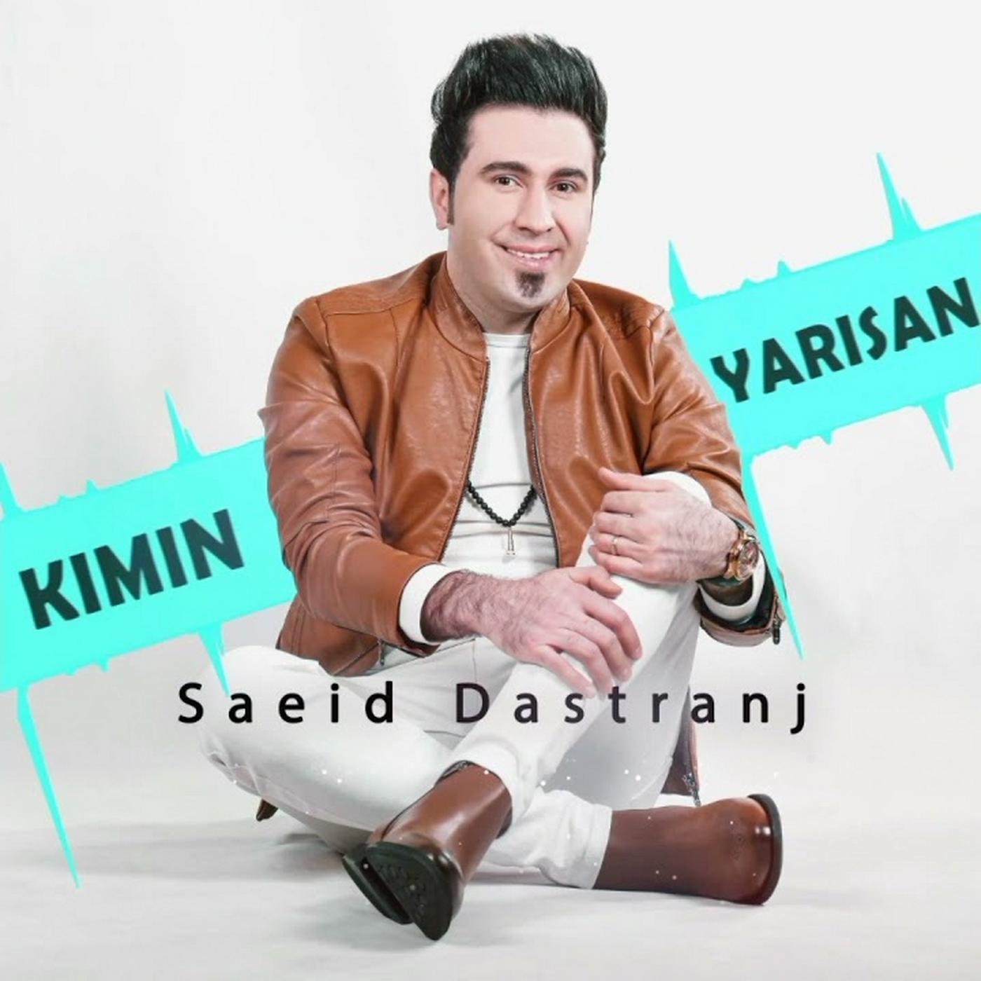 https://s16.picofile.com/file/8428732200/19Saeid_Dastranj_Kimin_Yarisan.jpg