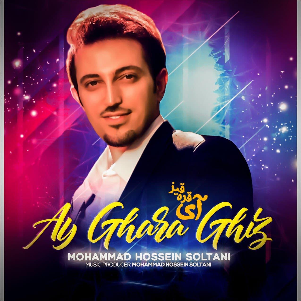 https://s16.picofile.com/file/8428742018/12Mohammad_Hosein_Soltani_Ay_Ghara_Ghiz.jpg