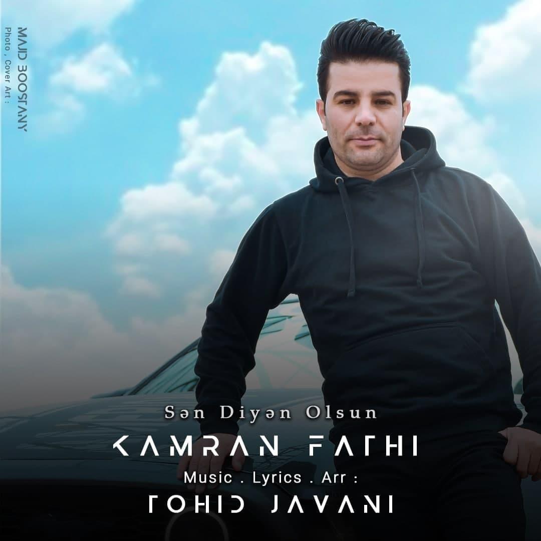 https://s16.picofile.com/file/8428743318/10Kamran_Fathi_San_Diyan_Olsun.jpg