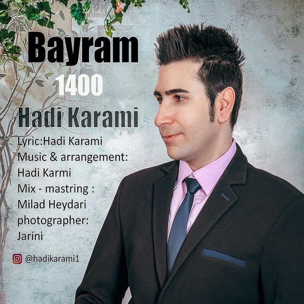 https://s16.picofile.com/file/8428796176/06Hadi_Karami_Bayram.jpg