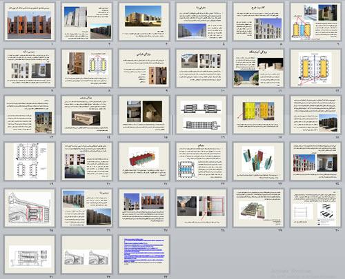 معماری انستیتو زیست شناسی سالک