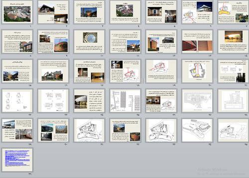 تحلیل موزه هنر سامسونگ