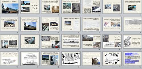 بررسی معماری طراحی راه آهن پایانه بین المللی واترلو لندن