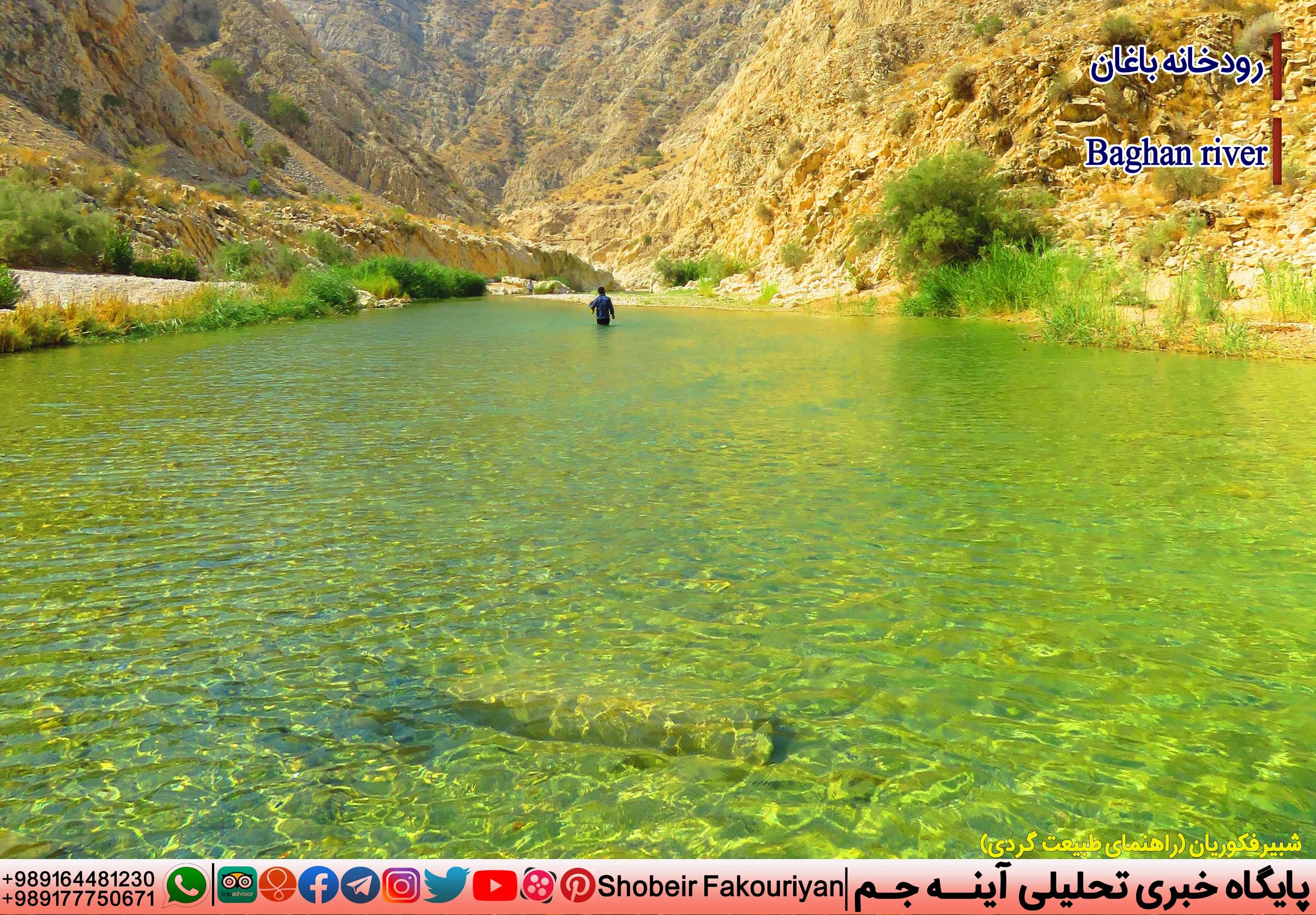 baghan river